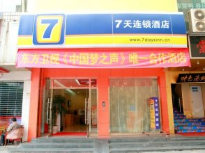 7 Days Inn (Rongchang Commercial Pedestrian Street)