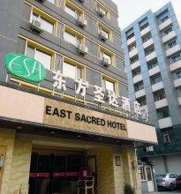 Beijing East Sacred Hotel