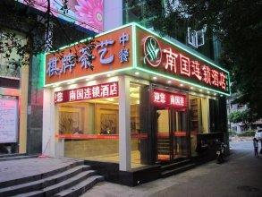 Nanguo Chain Hotel- Fumin Branch