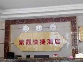 Zixia Express Hotel