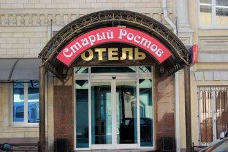 Гостиничный Комплекс Старый Ростов
