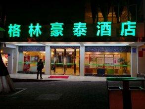 GreenTree Inn Chongqing Xinghuazhong Road Branch