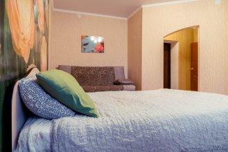 Na Gogolya 63 Apartment