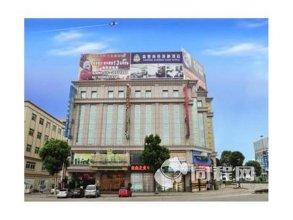 Yingfeng Business Hotel Zhongshan