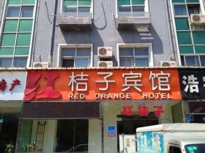 Hongjuzi Hotel