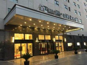 Echarm Hotel Shanghai Hongqiao Airport