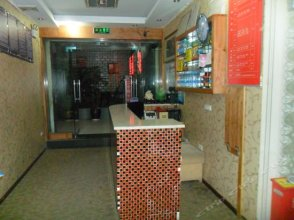 Chongqi Hostel