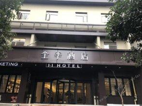 JI Hotel Hangzhou Xihu Nanshan Road Branch(Previous: JI Hotel Xihu Meiyuan Branch)