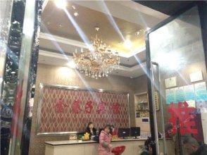 Jinxiangzi Hotel