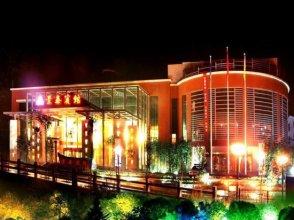 Jing Tai Hotel - Jinggangshan