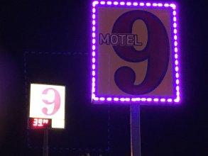 Motel 6 Meridian Mississippi