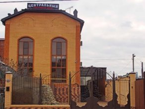Гостевой дом Центральный