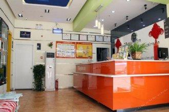 7 Days Inn (Xi'an Small Wild Goose Pagoda Xiaozhai Metro Station)