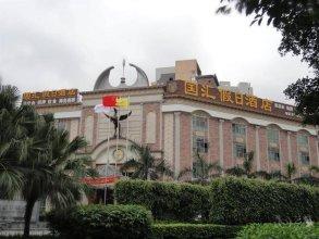 Guohui Holiday Hotel