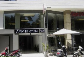 Amphitryon Boutique