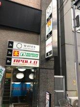 waves nakameguro