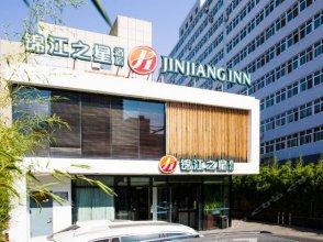 Jinjiang Inns (Beijing Dongzhimen Embassy District)