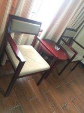 Gaotang Hotel