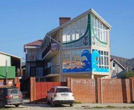 Гостевой Дом Боцман