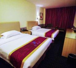 Youranju Hotel (Exhibition Center)