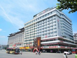 Jinjiang Inn Xi'an Wulukou Wanda Plaza To Be Changed