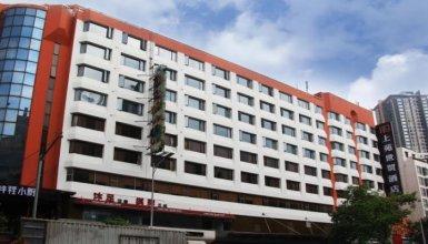 Shangyuan Shimao Grand Hotel