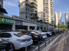 Shenzhen 30Miles International Apartment