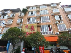 Qinghao Business Hotel