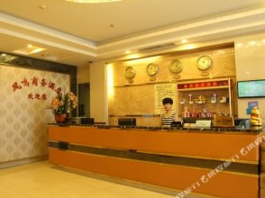 Fengming Hotel