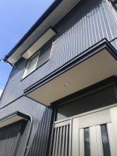 Local Tenjin House