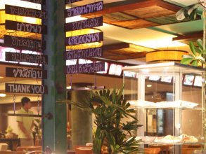 Opal House Hotel & Restaurant
