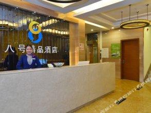 No. 8 Hotel Shenzhen Luohu
