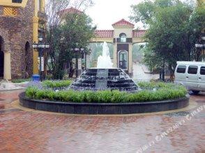 Hot Spring City Ludao Hotel