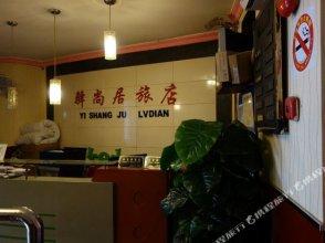 Yishangju Hostel (Shanghai Huashan Road)