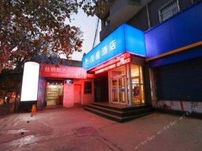 Hanting Hotel (Xi'an Chengxi Bus Station)