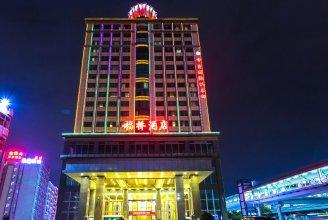 Fuqiao Hotel