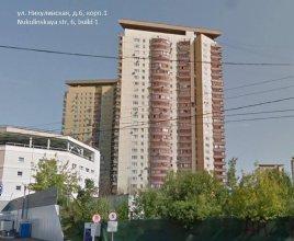 Апартаменты Золотое Колесо на Никулинской