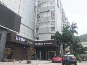Rujia Hotel .Neo(Xiamen Sports Center Talent Market Store)