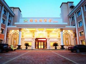 Vienna Hotel Tianjin Huanghe Avenue Branch