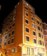 Dedem Hotel