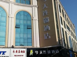 Today Inns Guangdong Vocational College of Industry & Commerce