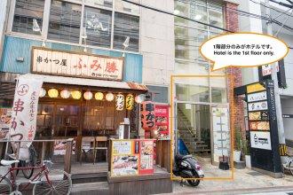 mizuka Imaizumi II-unmanned hotel-