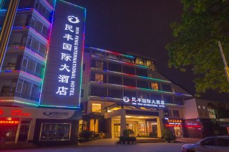 Guilin Minfeng International Hotel