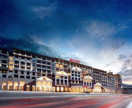 Marriott Krasnaya Polyana (Сочи Марриотт Красная поляна)
