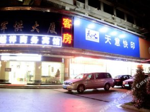 Yuexiang Hostel