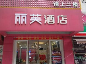 7 Days Inn Guangzhou - East Railway Station Branch