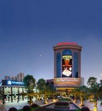 Pengke Ingenious Hotel MIXC Branch