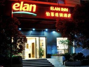 Elan Inn Longxiang