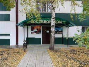 Mini Hotel Gostevoy Dom