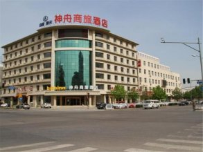 Changping Business